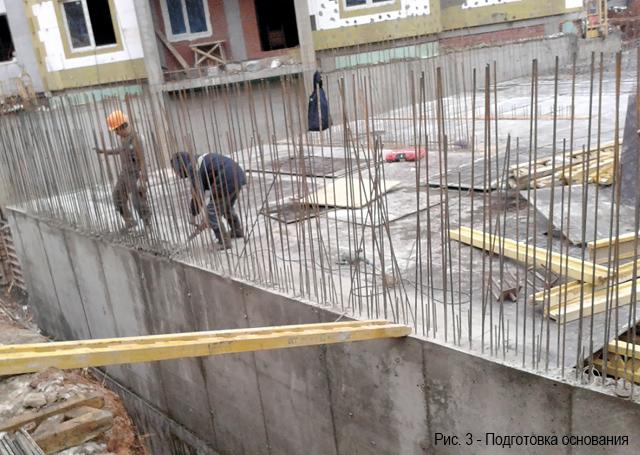 Срубить бетон раствор цементный f75